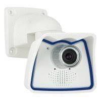 Уличная <b>IP камера HiWatch DS-I100</b>(<b>B</b>) (2.8 мм) в Москве, цены ...
