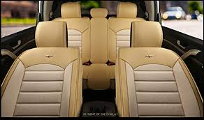 Beige OUTOS Luxury Cotton and Linen Blended Weave <b>Auto Car</b> ...
