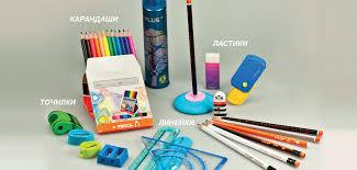 Y-Plus – производитель точилок, <b>ластиков</b>, ножниц, <b>карандашей</b> ...
