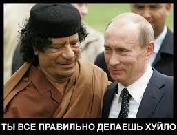 Для Путина наступил момент выбора: либо РФ продолжает поддержку Асада, либо выступает вместе с международным сообществом, - Трюдо - Цензор.НЕТ 4999