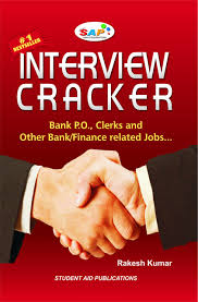 buy interview cracker book online at low prices in buy interview cracker book online at low prices in interview cracker reviews ratings in