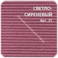 Полиэфирный <b>шнур</b> для вязания ковра 5 мм с <b>сердечником</b>