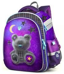 Школьный ранец купить в Москве в интернет магазине ...