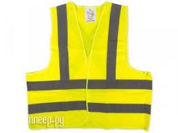Купить <b>Жилет</b> Arnezi Сигнальный, светоотражающий <b>Yellow</b> ...