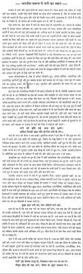 essay on womens role in the societyin hindi