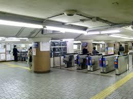 Stazione di Karasuma
