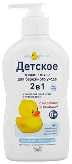 <b>Наша мама</b> Мой утенок <b>Детское жидкое</b> мыло 2 в 1 — купить по ...