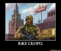 В Киев в рамках поддержки президентских выборов в Украине приедет замгоссекретаря США - Цензор.НЕТ 6595