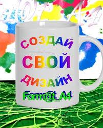 Studio_Form@t_A4 | ВКонтакте