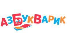 <b>Азбукварик</b> - купить в интернет-магазине АнтошкаСПБ в Санкт ...