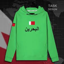 Bahrain BHR Bahraini Islam <b>Arabic</b> mens hoodie pullovers hoodies ...