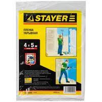 Пленка укрывная <b>Stayer</b> 4 <b>x</b> 5 м – выгодная цена – купить товар ...