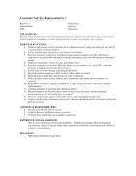 customer service job duties resume resume examples  customer service job duties resume