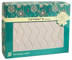 <b>Плед Tiffany's secret</b> Ароматы кофе, в асс.140/180, в Оптоклубе ...