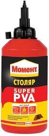 "<b>Клей</b> ""<b>Момент Столяр Super</b> PVA"", 250 г   купить в розницу и оптом"