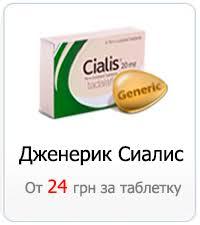 Виагра таблетки для мужчин отзывы пожилых людей цена