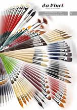 <b>CRAFT</b> & WATER COLOUR BRUSHES / DUSTING BRUSHES - <b>2016</b>