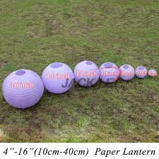 HAOCHU(<b>5Pcs</b> lot) 6-8-10-<b>12</b>-14-16 <b>Inch</b> Light Purple <b>Round</b> ...