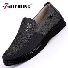 Big Discount Famous Brand Plus Size 38-48 Walking <b>Shoes</b> ...
