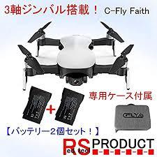 Amazon.co.jp: RS Product C-fly faith [2 Batteries] [3-Axis Gimbal ...