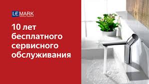 <b>Смесители для ванны</b> — купить на Яндекс.Маркете