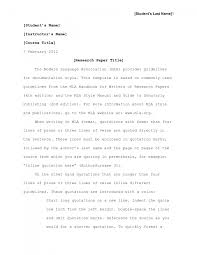how do i write a mla style paper mla essay thesis sbp college consulting image titled write an mla style heading on a literature