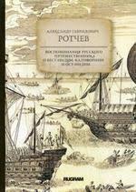 Культура Индии О. Г. Ульциферов   Буквоед ISBN 978-5-517 ...