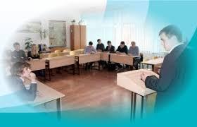 Достижения - МБОУ гимназия № 9