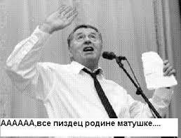 "Жириновский требует ввести в Госдуме карантин из-за лихорадки ""Эбола"" - Цензор.НЕТ 8660"