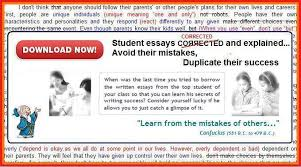 example abiogenesis essay writingsample composition