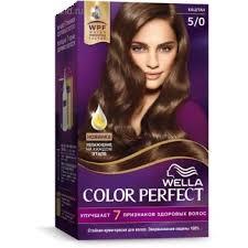 Купить <b>Крем</b>-<b>краска д</b>/<b>волос WELLA</b> Color Perfect 5/0 Каштан (404 ...