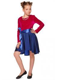 Платье <b>Элис</b>, фиолетовый