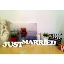 <b>Декоративные слова Just</b> Married | Декор для интерьера ...