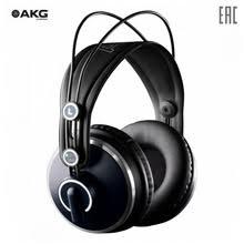 <b>Наушники AKG K271 MKII</b> , черный - купить недорого в интернет ...