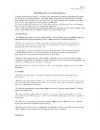 cover letter evaluation essay format evaluation essay structure  cover letter evaluation essay writing help self evaluation outline sample sampleevaluation essay format medium size