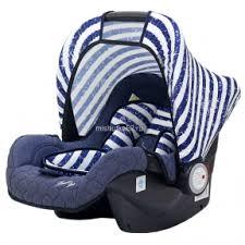 Детские <b>автокресла</b>, купить кресло по цене 2500 руб. в Нижнем ...