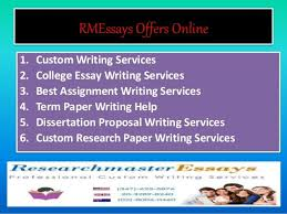 About data security how to write and essay