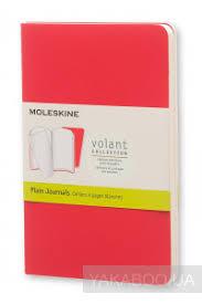 Набор из 2-х карманных записных книжек <b>Moleskine Volant</b> ...