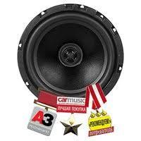 Автомобильная <b>акустика</b> — цены, характеристики купить ...