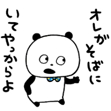 <b>Cool Panda</b>!! – LINE stickers | LINE STORE