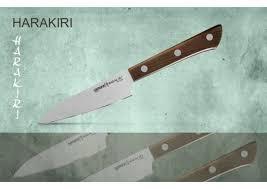 Купить <b>НОЖ</b> ДЛЯ МАСЛА <b>SAMURA HARAKIRI SHR</b>-<b>0045W</b>/Y ...