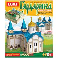 «<b>Конструкторы</b> из деревянной соломки <b>Lori</b> Церковь» — Детские ...