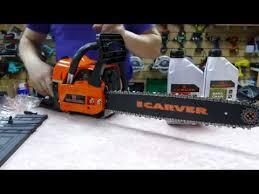 Обзор <b>бензопилы CARVER RSG</b> 246 - YouTube