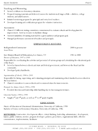 military to federal resume writers resume for internship cover letter