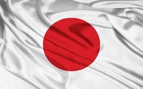 Αποτέλεσμα εικόνας για ιαπωνια