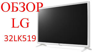 <b>Телевизор LG 32LK519B</b> (32LK519, 32LK519BPLC) - YouTube