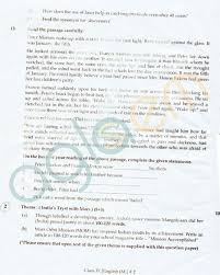 papers for english cbse class sa question papers english aglasem schools cbse class sa question papers english aglasem schools