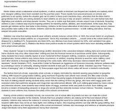 persuasive essay against school uniforms  yahoo answers