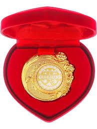 <b>Медаль С Юбилеем</b> в бархатной коробке - 5 см. Подарки Легко ...