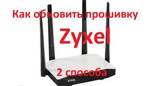 Как обновить прошивку на <b>роутере</b> Zyxel Start, 4G, Lite, Omni, Air ...